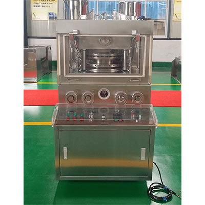 ZP35D/37D/41D Rotary Tablet Press