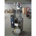DXDF40II150II Auto Powder Packaging Machine
